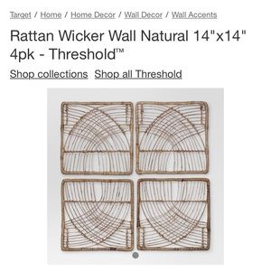 """ISO ... Rattan Wicker Wall Natural 14""""x14"""" 4 pc"""